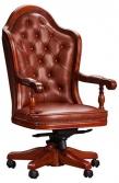 Кресло Микеланджело (натуральная кожа)