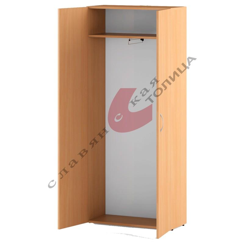 Офисный шкаф для одежды С-015