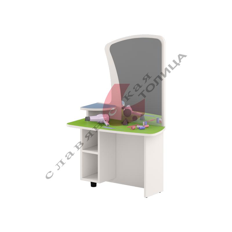 Стол игровой «Парикмахерская» ДУ-СИ9